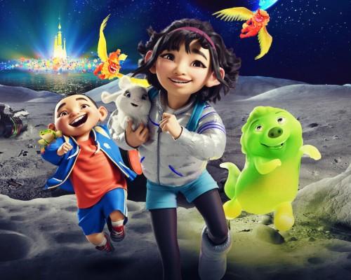 Top 10 filme pentru copii in 2021